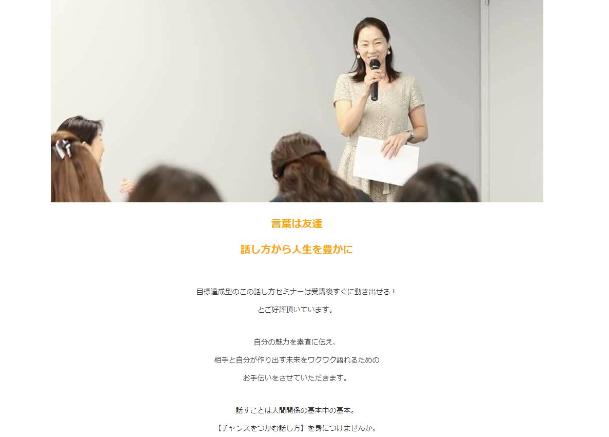 masako_menu1