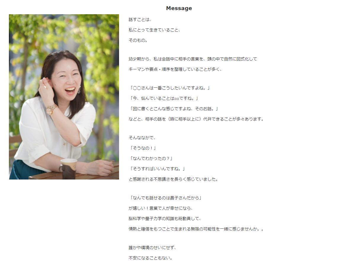 masako_menu2