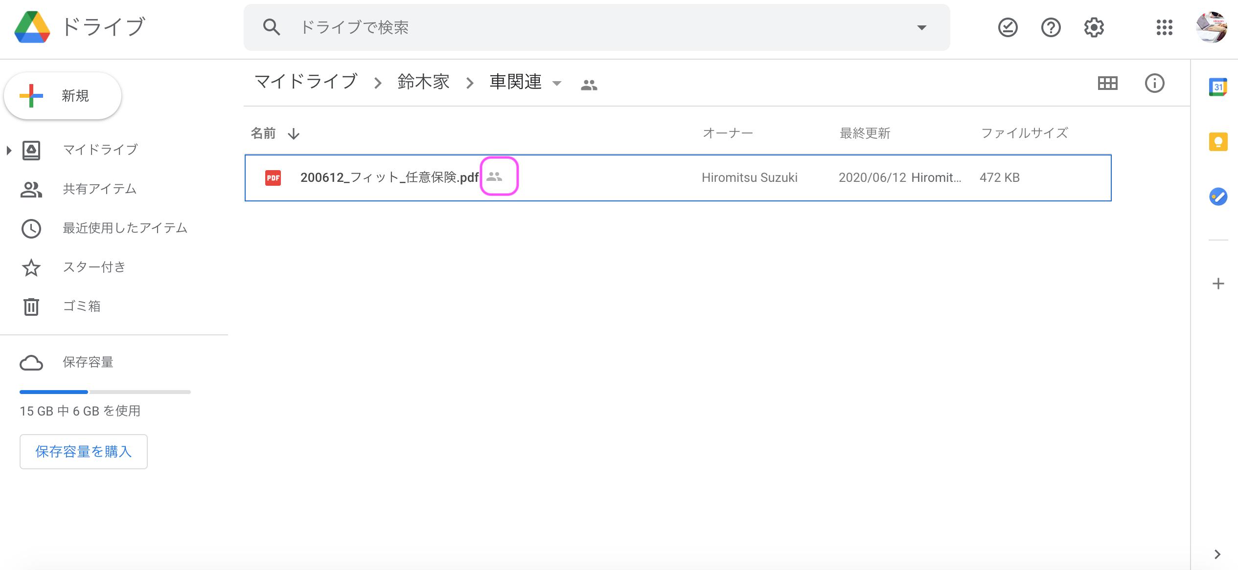 スクリーンショット-2021-02-15-22.09.31