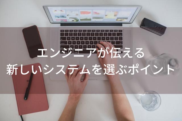 ブログアイキャッチ (1)