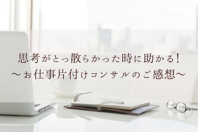 ブログアイキャッチ (3)