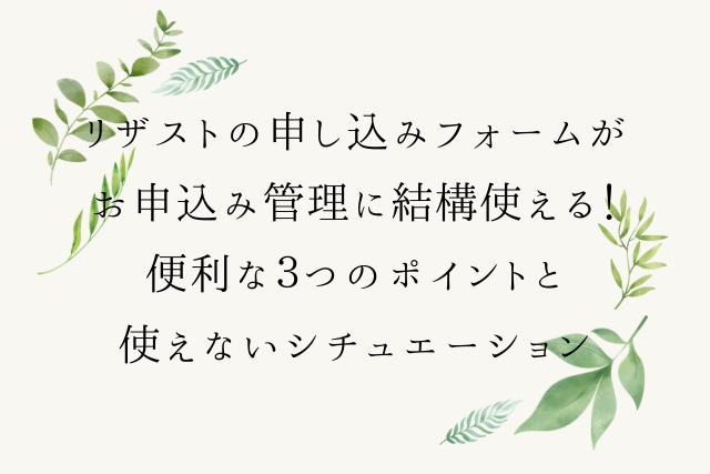 ブログアイキャッチ2 (2)