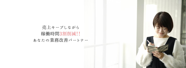 トップページPC用 (4)