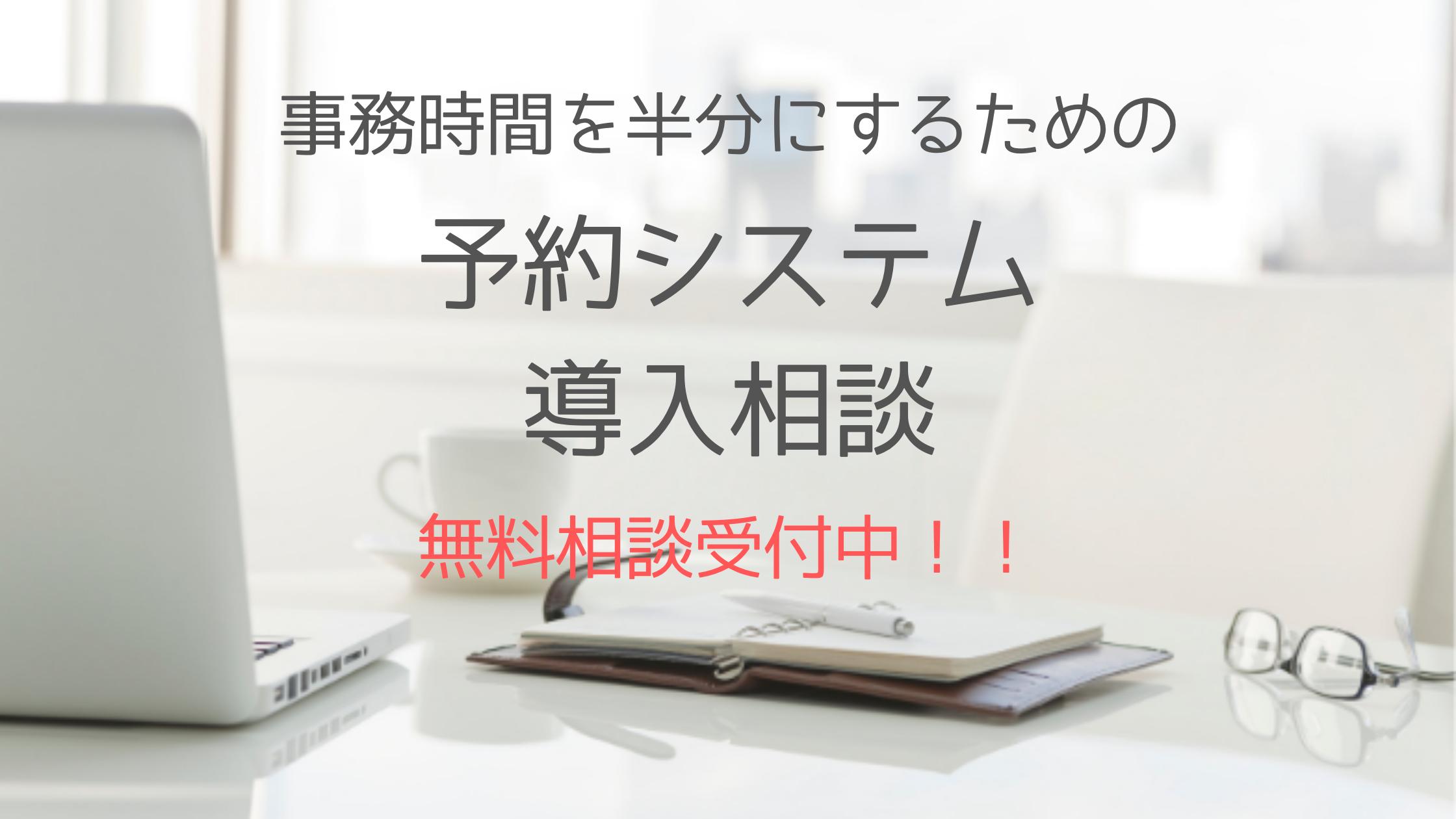 提供中メニューバナー (6)