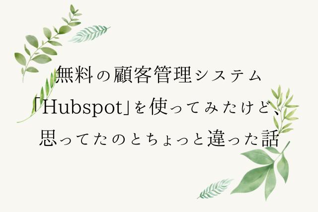 ブログアイキャッチ2 (1)