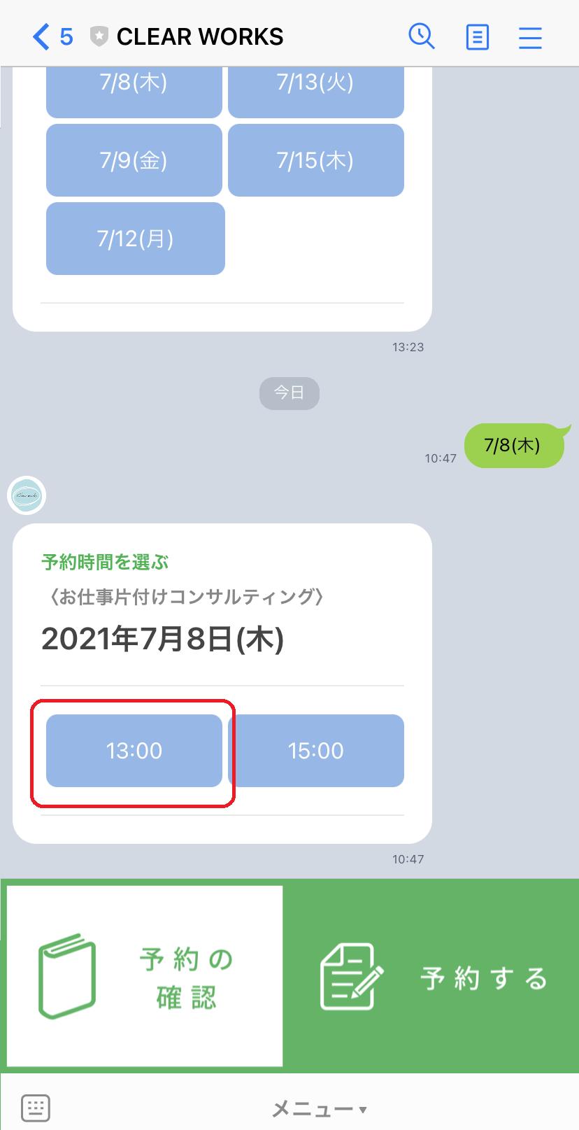 20210702_014722000_iOS-1