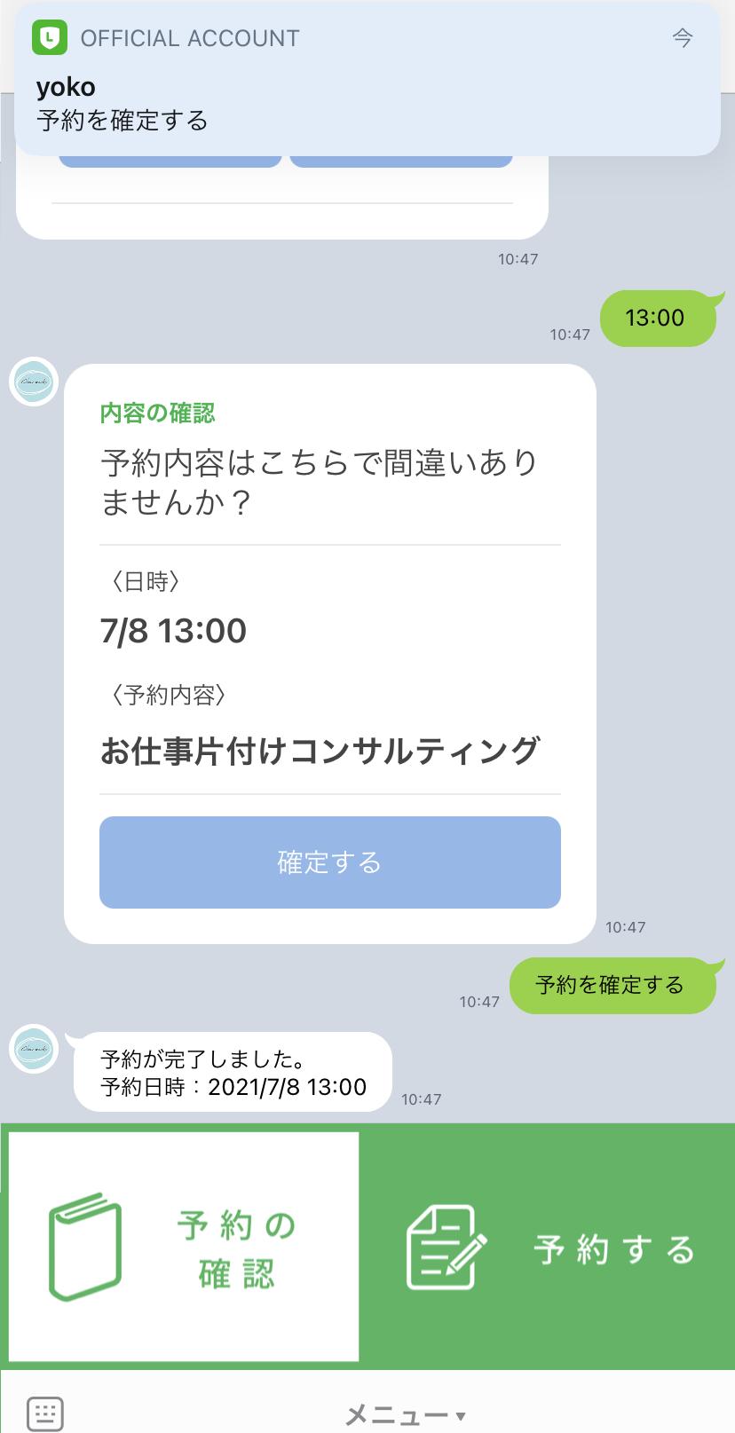 20210702_014732000_iOS-1