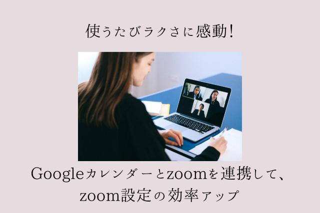 ブログアイキャッチ2 (4)